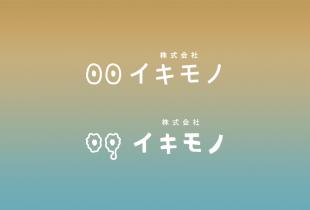 works_ikimono